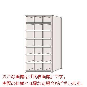 区分棚 棚板コボレ止め付・100kg/段・3列タイプ NCC111-307【配送日時指定不可・個人宅不可】