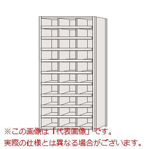 区分棚 棚板コボレ止め付・100kg/段・3列タイプ NCC110-310【配送日時指定不可・個人宅不可】
