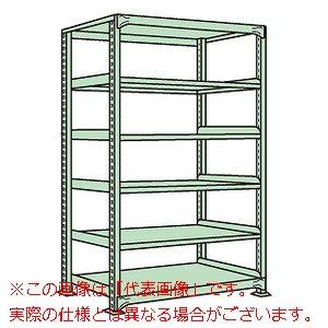 中軽量棚ML型(250kg/段・単体・高さ2100mm・6段タイプ) ML-2566【配送日時指定不可・個人宅不可】