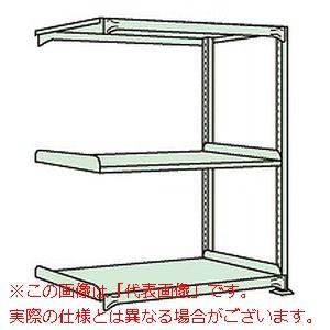 中軽量棚ML型(250kg/段・連結・高さ1500mm・3段タイプ) ML-9723R【配送日時指定不可・個人宅不可】