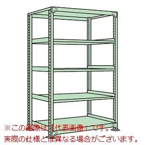 中軽量棚ML型(250kg/段・単体・高さ2400mm・5段タイプ) ML-3745【配送日時指定不可・個人宅不可】