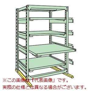 中量スライドラック(高さ2100mm・5段:スライド4段・単体) MSR2112L05T【配送日時指定不可・個人宅不可】