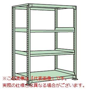 ラークラック(150kg/段・単体・高さ1800mm・4段タイプ) RL-1524【配送日時指定不可・個人宅不可】