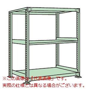 ラークラック(150kg/段・単体・高さ1500mm・3段タイプ) RL-9743【配送日時指定不可・個人宅不可】