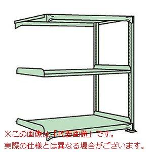 ラークラック(150kg/段・連結・高さ1500mm・3段タイプ) RLW-9723R【配送日時指定不可・個人宅不可】
