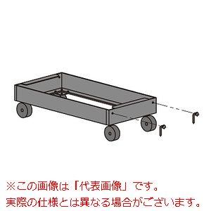中量ラックキャリー C-40支柱タイプ MDS0945G【配送日時指定不可・個人宅不可】
