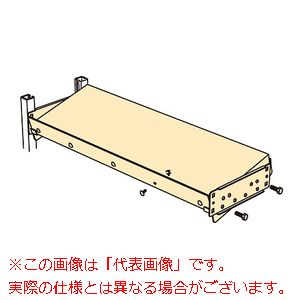 中軽量ラックRL型・RLW型用 オプション傾斜棚板セット MS1260KT【配送日時指定不可・個人宅不可】