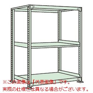 中軽量棚MLW型(250kg/段・単体・高さ1200mm・3段タイプ) MLW8143【配送日時指定不可・個人宅不可】