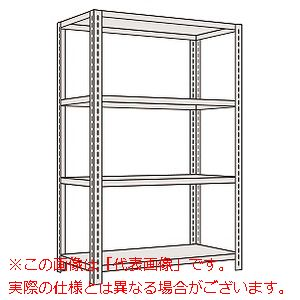 開放型棚(120kg/段・高さ1500mm・4段タイプ) LF9144【配送日時指定不可・個人宅不可】