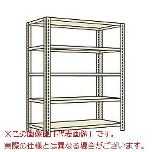 開放型棚(120kg/段・高さ1500mm・5段タイプ) LWFF9545【配送日時指定不可・個人宅不可】
