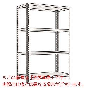 開放型棚(120kg/段・高さ1200mm・4段タイプ) L8124【配送日時指定不可・個人宅不可】
