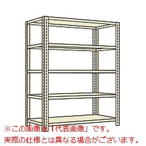 開放型棚(120kg/段・高さ1200mm・5段タイプ) LWFF8545【配送日時指定不可・個人宅不可】
