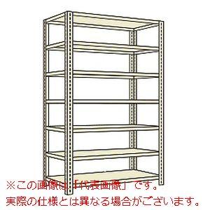 開放型棚(120kg/段・高さ2400mm・7段タイプ) LWFF3547【配送日時指定不可・個人宅不可】