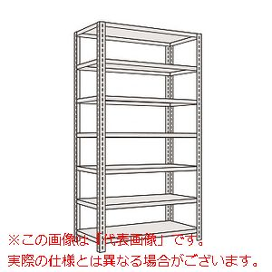 開放型棚(120kg/段・高さ2400mm・7段タイプ) LF3347【配送日時指定不可・個人宅不可】