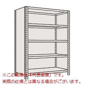 物品棚LE型(120kg/段・高さ1500mm・5段タイプ) LWE9725【配送日時指定不可・個人宅不可】