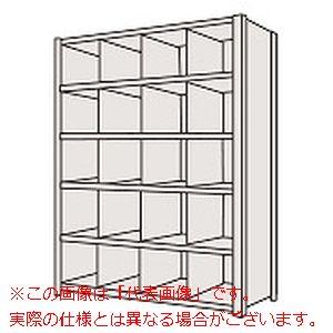 物品棚LJ型(120kg/段・高さ2100mm・6段タイプ) LJ2326【配送日時指定不可・個人宅不可】