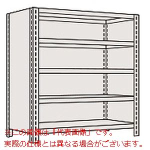 物品棚LE型(120kg/段・高さ2400mm・6段タイプ) LE3526【配送日時指定不可・個人宅不可】