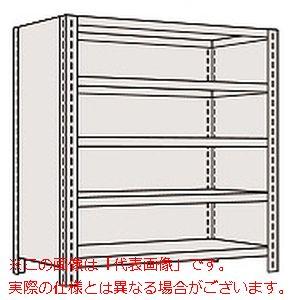 物品棚LE型(120kg/段・高さ2400mm・6段タイプ) LE3716【配送日時指定不可・個人宅不可】