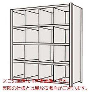 物品棚LJ型(120kg/段・高さ1500mm・5段タイプ) LJ9125【配送日時指定不可・個人宅不可】