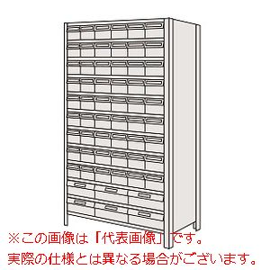 物品棚LEK型樹脂ボックス(100kg/段・高さ1800mm・12段タイプ) LEK1112-60T【配送日時指定不可・個人宅不可】