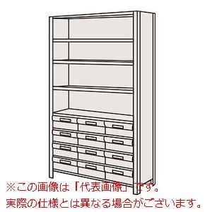 物品棚LEK型樹脂ボックス(100kg/段・高さ1800mm・9段タイプ) LEK1119-12T【配送日時指定不可・個人宅不可】