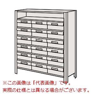 【2018?新作】 物品棚LEK型樹脂ボックス(100kg/段・高さ1200mm・8段タイプ) LEK8118−18T【配送日時指定・個人宅】:工具箱 店-DIY・工具