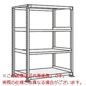 中軽量棚NEW型(200kg/段・単体・高さ1500mm・4段タイプ) NEW-9744【配送日時指定不可・個人宅不可】
