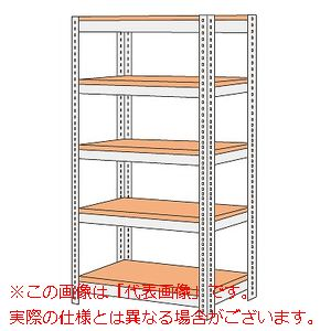 ボード棚(ボルト止めタイプ)(200kg/段・高さ2100mm・5段タイプ) NBRW-2365【配送日時指定不可・個人宅不可】