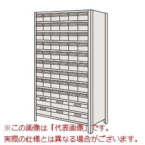 物品棚LEK型樹脂ボックス(100kg/段・高さ1800mm・12段タイプ) LWEK1112-60T【配送日時指定不可・個人宅不可】
