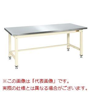 KV-493PCSU4I【配送日時指定不可・個人宅不可】 中量作業台KVタイプ(ステンレスカブセ天板)