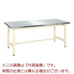 軽量作業台KKタイプ(ステンレスカブセ天板) KK-69HCSU4I【配送日時指定不可・個人宅不可】
