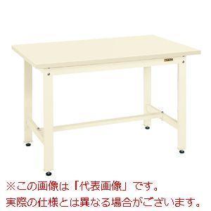 軽量作業台KKタイプ(スチールカブセ天板) KK-49HCI【配送日時指定不可・個人宅不可】