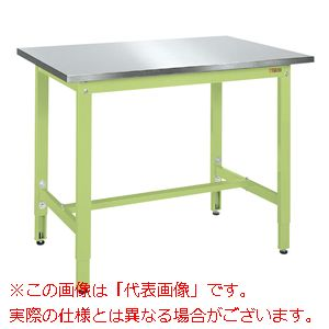 軽量高さ調整作業台TKK8タイプ(ステンレスカブセ天板) TKK8-096HCSU4【配送日時指定不可・個人宅不可】