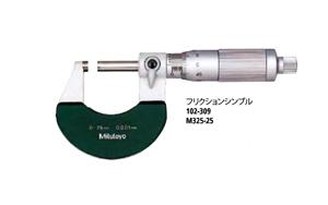 【送料無料】 ミツトヨMitutoyo 102シリーズ標準外側マイクロメータM325-50