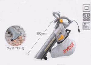 【送料無料】RESV-1010 リョービ(RYOBI)ブロワバキューム(粉砕機能付き)
