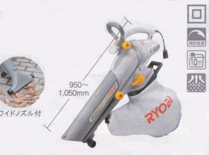 ブロワと集じん作業を一台で 送料無料 落ち葉よ さよなら リョービ RYOBI 粉砕機能付き 直営店 ブロワバキューム おすすめ特集 RESV-1510V