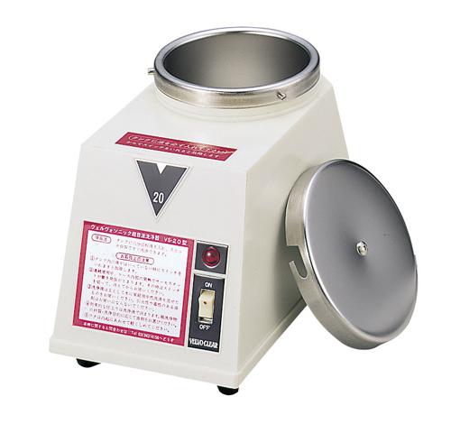 ヴェルヴォクリーア(VELVO-CLEAR) VS-20 L15029