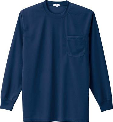 アイトス 吸汗速乾クールコンフォート 日本未発売 限定タイムセール 長袖Tシャツ男女兼用 AZ-10575-008-LL ネイビーLL