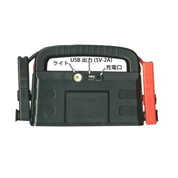 アイガーツール ジャンプスタータープロ FCJ6100