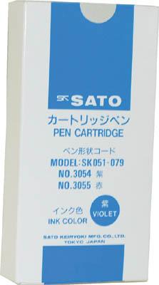 佐藤 カートリッジペン(紫)12本入 7238-02
