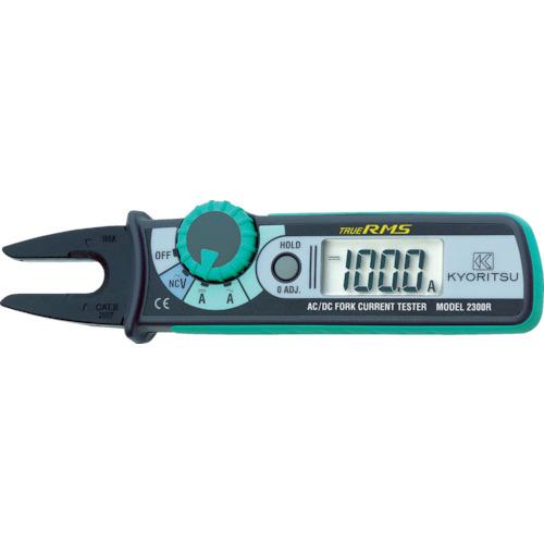 KYORITSU 2300R フォーク型クランプメータ MODEL2300R 共立電気計器