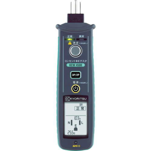 KYORITSU 4500 コンセントN-Eテスタ KEW4500 共立電気計器