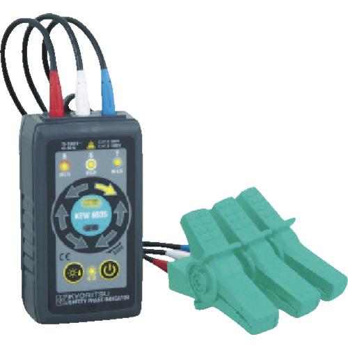 KYORITSU 8035 非接触検相器 KEW8035 共立電気計器