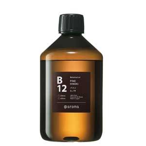 アットアロマ エッセンシャルオイル B12 パインヒノキ 450ML ボタニカルエアー