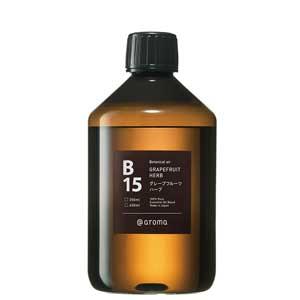 アットアロマ エッセンシャルオイル B15 グレープフルーツハーブ 450ML ボタニカルエアー