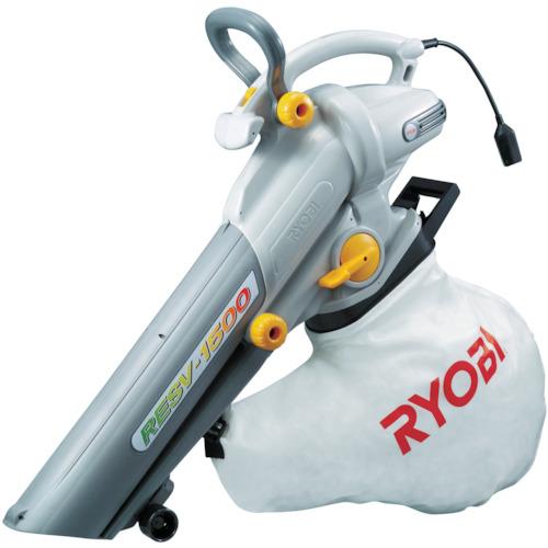 【送料無料】落ち葉よ!さよなら リョービ(RYOBI)ブロワバキューム(粉砕機能付き)RESV-1500