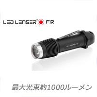 リアルタイムランキング1位【送料無料】【正規品】LED LENSER LEDライト F1R OPT-8701R 【GENTOS ジェントス】レッドレンザー