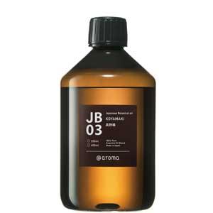 アットアロマ エッセンシャルオイル JB03 高野槇 450ML ジャパニーズエアー
