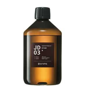 アットアロマ エッセンシャルオイル JD03 雅(MIYABI) 450ML ジャパニーズエアー