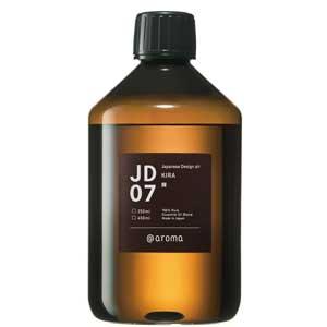 アットアロマ エッセンシャルオイル JD07 輝(KIRA) 450ML ジャパニーズエアー